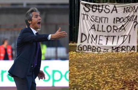 Οι οπαδοί της Φιορεντίνα απαίτησαν με πανό την απόλυση Σόουζα