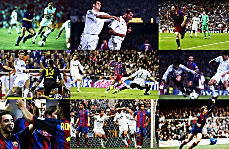 Μπαρτσελόνα - Ρεάλ: Τα 10 καλύτερα γκολ σε Clásico