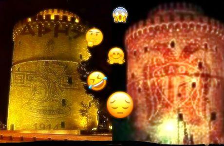 Κόντρα ΠΑΟΚ - Άρη και στα... emojis