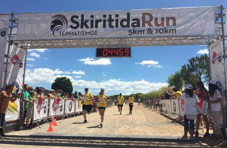 Ξανά μαζί Skiritida Run και Stoiximan.gr