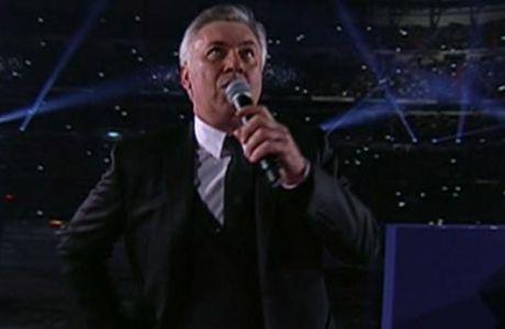 Ο τραγουδιστής Αντσελότι (VIDEO)
