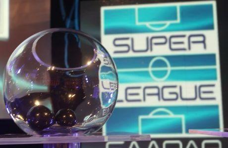 Χορηγία 2.000.000 ευρώ θα ζητήσει η Super League