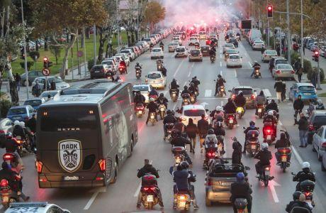 Η αναχώρηση της αποστολής του ΠΑΟΚ για την Αθήνα από το 'Μακεδονία Παλάς' για τον αγώνα με τον Ολυμπιακό στο πλαίσιο της Super League 1 2019-2020, κάτω από την αποθέωση φίλων της ομάδας, Θεσσαλονίκη, Σάββατο 30 Νοεμβρίου 2019