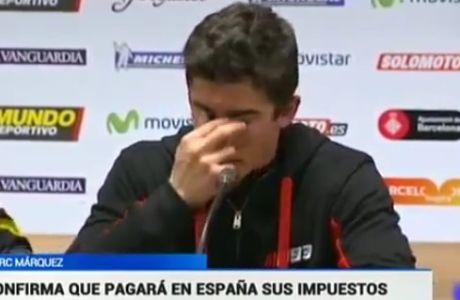 Έκλαψε στις κάμερες ο Márquez (VIDEO)