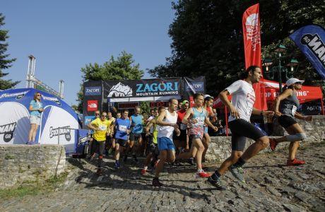 Κοντά στο Zagori Mountain Running η Stoiximan