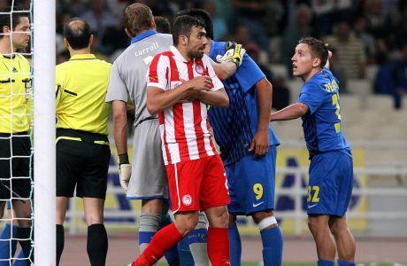 Ο Αστέρας πανηγυρίζει το κύπελλο του 2013!