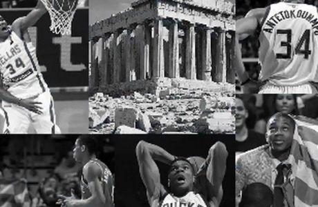 """Ελληνική πρόσκληση από Μπακς: """"Vote Greek..."""""""