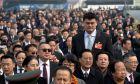 Ο βετεράνος του NBA και πρόεδρος της ομοσπονδίας μπάσκετ της Κίνας, Γιάο Μινγκ, ως στέλεχος του CPPCC, συμβουλευτικού φορέα του κυβερνώντος κόμματος της Κίνας, σε ετήσια πολιτική εκδήλωση στο Πεκίνο, Κυριακή 3 Μαρτίου 2019