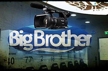 """Το """"Big Brother"""" και τα κινητά... προέκταση των παικτών της ΑΕΚ"""