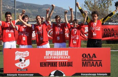Οι νικητές των περιφερειακών τελικών της Κεντρικής Ελλάδας