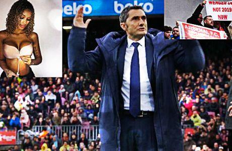 """Το """"puta madre"""" του Βαλβέρδε, τα δάκρυα για την Άρσεναλ και ο διαιτητής που νίκησε την... καράφλα!"""