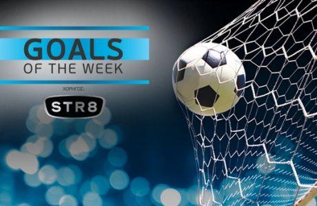 Το STR8 σκοράρει τα καλύτερα... Goals of the week στα κανάλια Novasports!