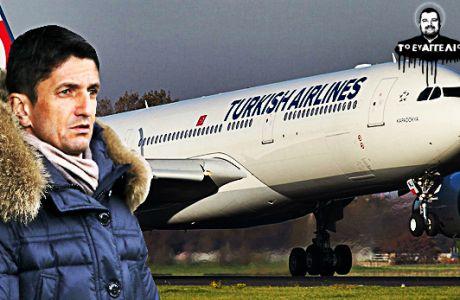 Πετάει απόψε για Κωνσταντινούπολη ο Λουτσέσκου