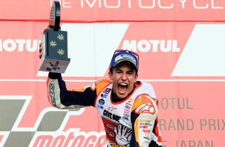 Για τρίτη φορά στο θρόνο του MotoGP o Μάρκεθ
