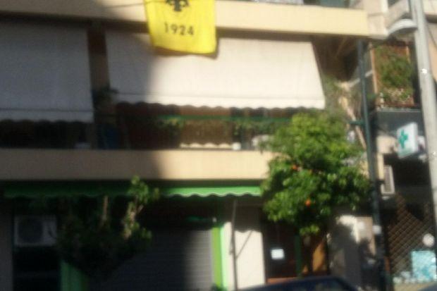 Βγήκαν σημαίες της ΑΕΚ στα μπαλκόνια μετά την απόφαση Σκουτέρη!