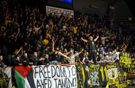 Μπάσκετ με αέρα... Παλαιστίνης η κερκίδα της ΑΕΚ