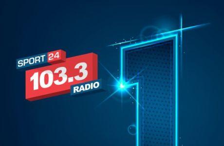 Sport24 Radio 103,3: O μεγαλύτερος αθλητικός σταθμός της χώρας!