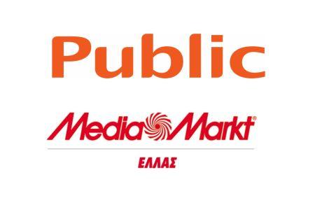 Συμφωνία ορόσημο μεταξύ Public και Media Markt