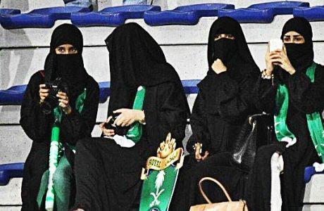 Η Σαουδική Αραβία έγραψε ιστορία: γυναίκες στο γήπεδο για πρώτη φορά