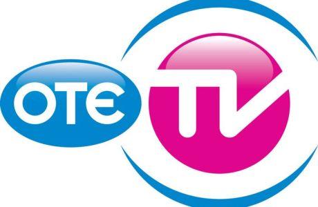 Νέο, πλούσιο περιεχόμενο και υπηρεσίες από τον OTE TV