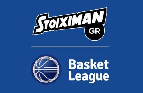 """Η μεγάλη """"αγκαλιά"""" του ελληνικού μπάσκετ στο Χριστοδούλειο"""