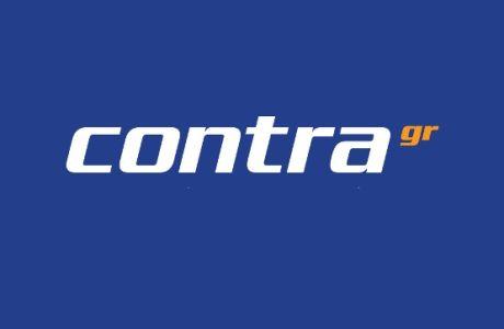 Τo Contra.gr συμμετέχει στην 24ωρη απεργία που κήρυξε η ΓΣΕΕ