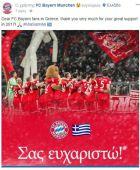Κι όμως υπάρχουν Γερμανοί που ευγνωμονούν τους Έλληνες!