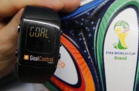 Παρουσιάστηκε το GoalControl