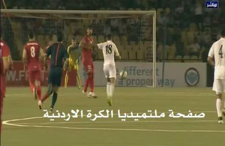 Ασύλληπτο γκολ στο Τατζικιστάν-Ιορδανία