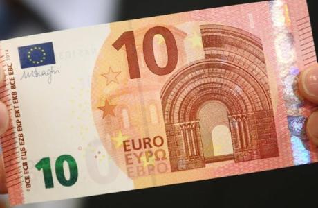 Τι μπορείς να κάνεις με 10 ευρώ