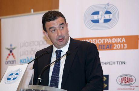 """Καταδικάζει ο ΠΣΑΤ τον τραυματισμό δημοσιογράφου στο """"Καυτανζόγλειο"""""""