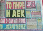 Το πρωτοσέλιδο του Φωτός ύστερα από την ήττα του Ολυμπιακού στο 'Νίκος Γκούμας' από την ΑΕΚ που σήμανε την κατάκτηση του τίτλου από την Ένωση για τη σεζόν 1992-1993