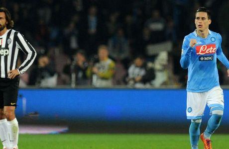 Νάπολι - Γιουβέντους 2-0