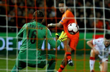 Θα πάρει η Ολλανδία το Euro 2020;
