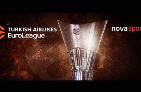 Η «Διαβολοβδομάδα»… Νο6 στην EuroLeague, το EuroCup και η Lega Basket Serie A, παίζουν στα Novasports