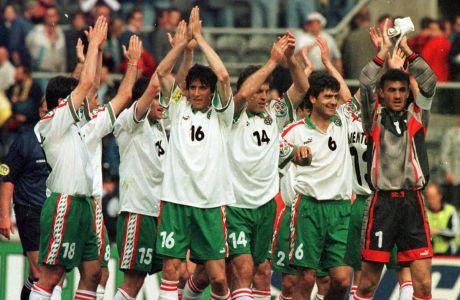 Παίκτες της Βουλγαρίας έπειτα από την αναμέτρηση κόντρα στη Ρουμανία για τη φάση των ομίλων του Euro 1996 στο 'Σεντ Τζέιμς Παρκ', Νιούκαστλ, Πέμπτη 13 Ιουνίου 1996