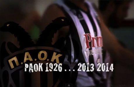 Το αφιέρωμα της ΚΑΕ για τη σεζόν 2013-14 (VIDEO)
