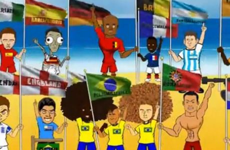 Τα highlights του Μουντιάλ σε καρτούν (VIDEO)