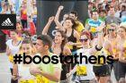 Το Παγκόσμιο Κύπελλο αρχίζει και το adidas Open Run τρέχει σε βραζιλιάνικους ρυθμούς!