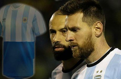 Θα μας τρελάνουν; Η πιο... κουλή φανέλα της Αργεντινής ενόψει Μουντιάλ!