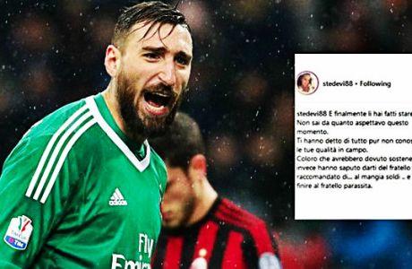 Το τρομερό ξέσπασμα της συντρόφου του Ντοναρούμα στο Instagram!