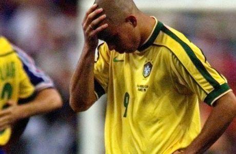 Ο Ρονάλντο στον τελικό του Μουντιάλ 1998