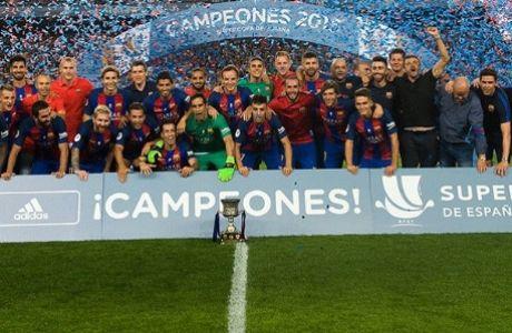 Η Μπαρτσελόνα κατέκτησε το Supercopa de España