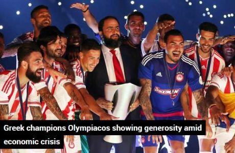 Δημοσίευμα του Goal.com για την γενναιοδωρία του Ολυμπιακού