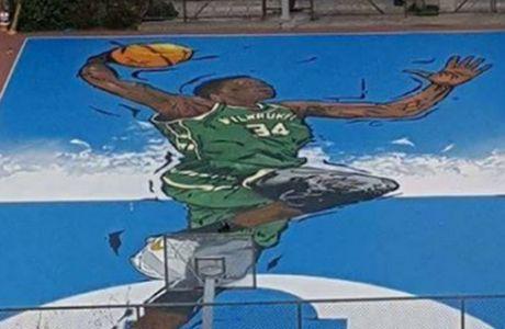 Απίθανο γκράφιτι σε όλο το γήπεδο για τον Giannis!