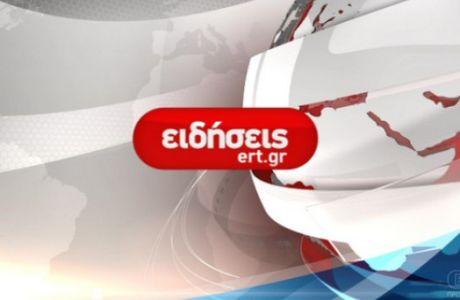 On air εισβολή οπαδών του ΠΑΟΚ στην ΕΡΤ3
