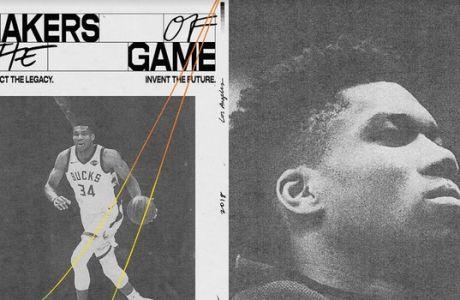NIKE x NBA ALL-STAR NIGHT στην Αθήνα