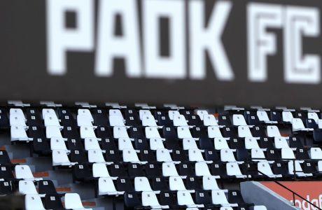 Ο Σαββίδης βάζει μπροστά τη νέα Τούμπα και ο ΠΑΟΚ αλλάζει έδρα