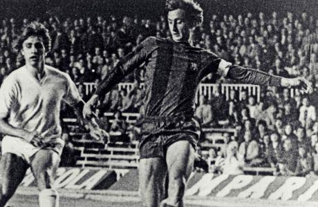 Ο Γιόχαν Κρόιφ ως παίκτης της Μπαρτσελόνα σε ευρωπαϊκό αγώνα με τη Λάτσιο
