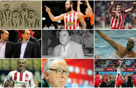 Τα θρυλικά πρόσωπα στην ιστορία του Ολυμπιακού